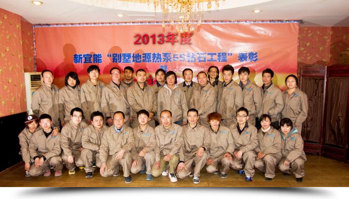 葡京游戏网站5S钻石工程队
