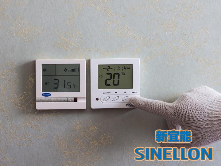地暖温控器调试保养