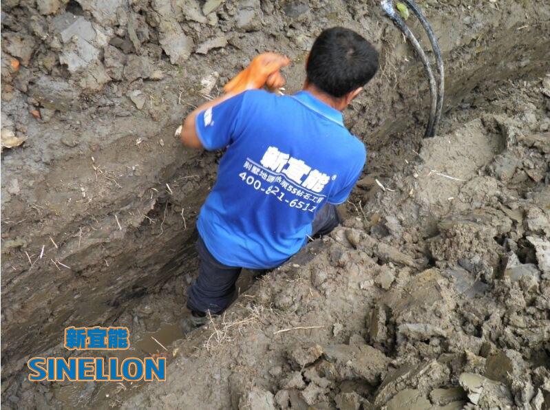8、水平沟人工开挖