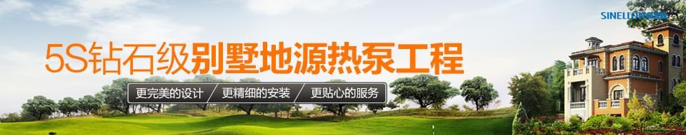 5S钻石级葡京游戏大厅工程
